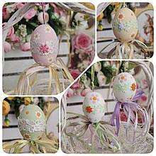 """Пасхальные яйца """"Ромашки"""", Н-6-7см, 45/35 (цена за 1 яйцо плюс 10 грн), для корзины, дома"""