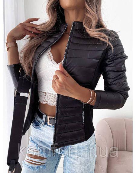 Куртка со вставками
