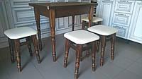 """Набір """"Модерн М"""" стіл розкладний та 4 м'яких табурета + темні ніжки"""