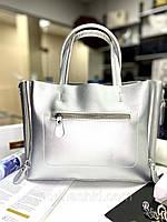 НОВИНКА! Жіноча срібляста сумка з натуральної шкіри