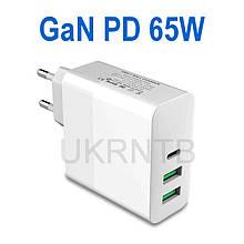 Зарядний пристрій GaN 65W PD2.0/3.0 QC2.0/3.0, Power Delivery 65 Вт / Блок живлення