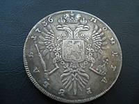 Рубль 1736 г. Анна Иоановна №064 копия
