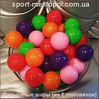 Шары для лототрона 150 шт. 40 мм Разъёмные. На выбор: красный, розовый, оранжевый, зеленый, белый, фиолетовый, синий, желтый.