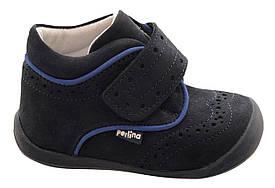 Ботинки Perlina 95BLUE Cиние