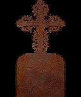 Надгробие из металла Христианство 22 Сталь Сorten 6 мм