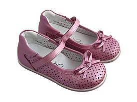 Туфли Perlina 58ROSEDIR Розовый