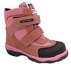 Ботинки Minimen 3ROSE р. 32 Розовый