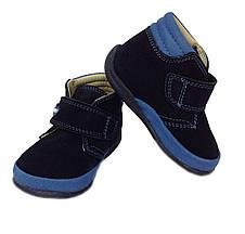 Ботинки Perlina 95BLUE1LIP Синий, фото 3