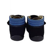 Ботинки Perlina 95BLUE1LIP Синий, фото 2