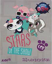 Дневник школьный Pet Shop, глиттер, Kite