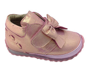 Ботинки Perlina 95BANT р. 18 Розовый, фото 2