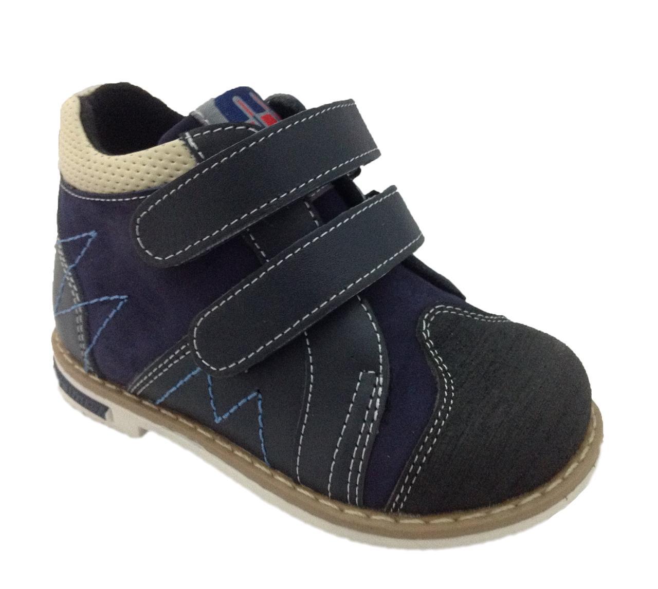 Ботинки Minimen 85BLUE Синий
