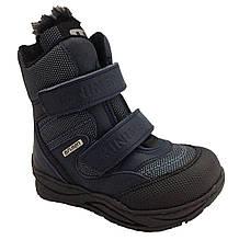 Ботинки Minimen 15BLUE р. 21