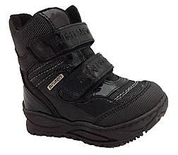 Ботинки Minimen 15LACK