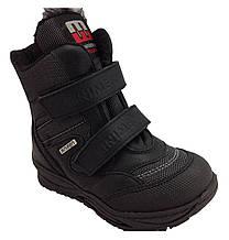 Ботинки Minimen 15CHERN Черный
