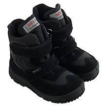 Ботинки Minimen 17BLACK р. 31, Черный