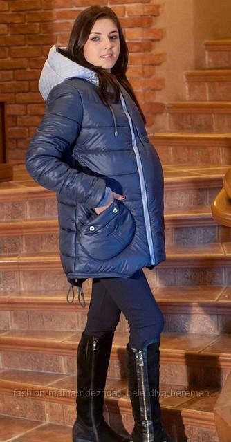 d58adacc6539 Полный ассортимент верхней одежды для беременных смотрите на сайте   http   fashion-mama.com.ua g6915651-...a-odezhda-dlya