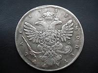 1 рубль 1739 года Анна Иоанновна  №070 копия