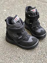 Ботинки Minimen 11BLACK р. 28 Черный