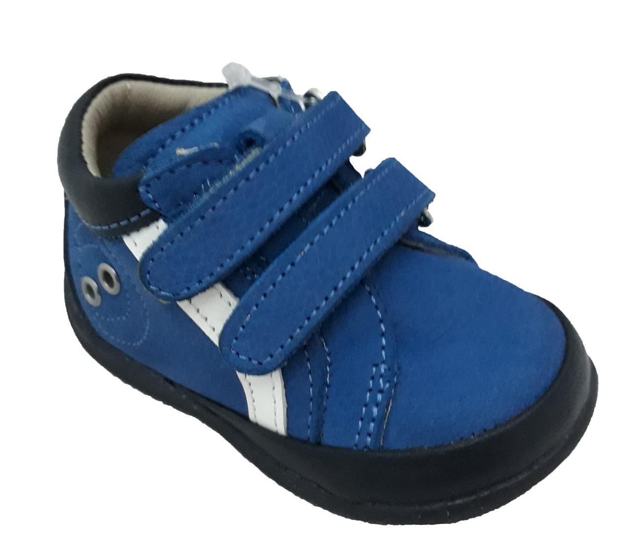 Ботинки Perlina 95BLUE2L Голубые