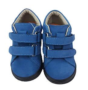 Ботинки Perlina 95BLUE2L Голубые, фото 2