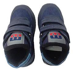 Ботинки Minimen 67BLUE р. 22 Синие, фото 3