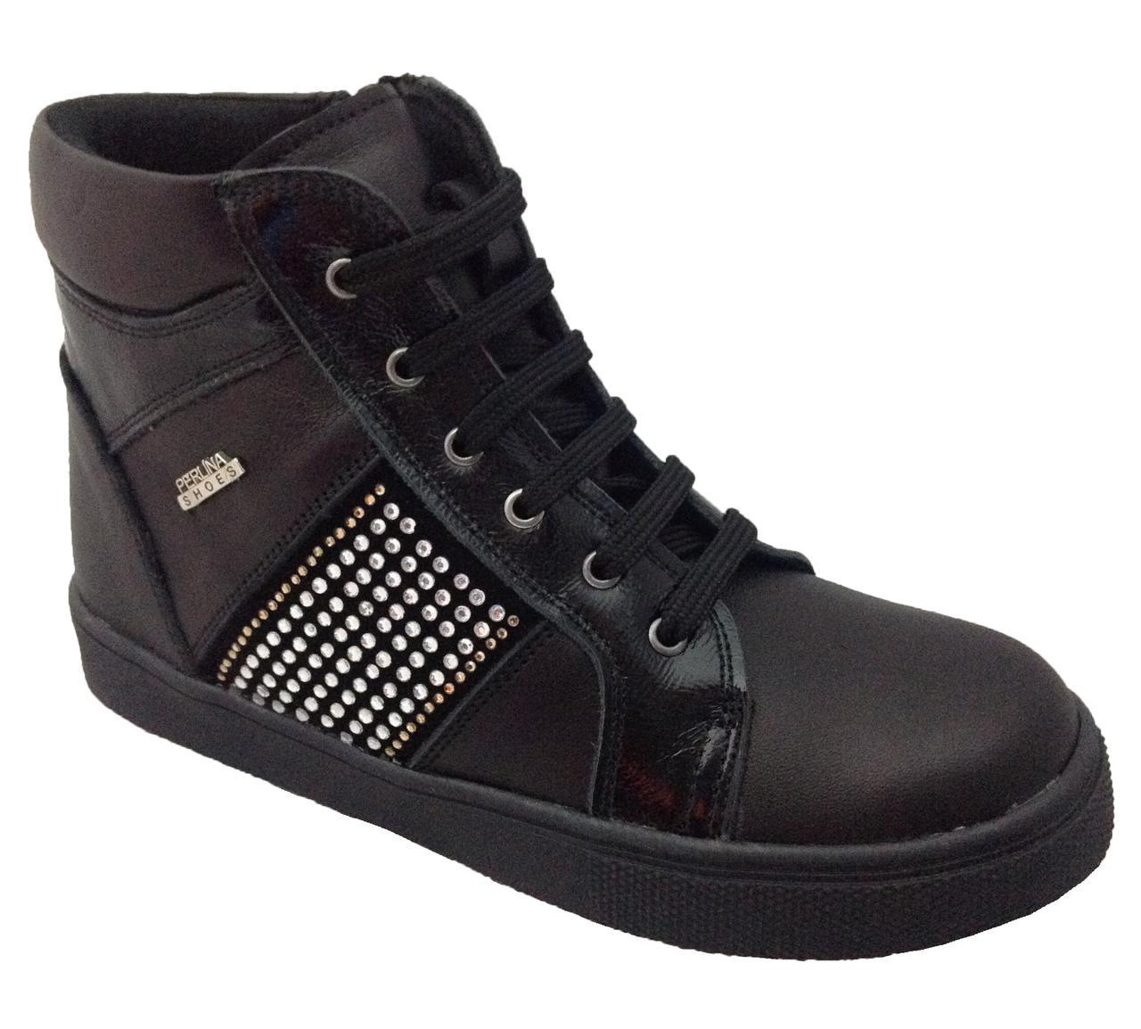 Ботинки Perlina 32BLACK р. 27 Черные