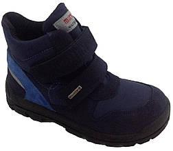 Ботинки Minimen 17BLUECOROT р. 31 Синие
