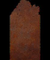 Надгробок з металу Християнство 25 Сталь Сorten 6 мм