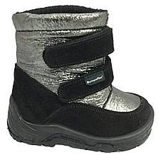 Ботинки Minimen 15BRONZ р. 23