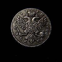 1 рубль 1740 Иоанн Антонович пробный №072 копия, фото 1