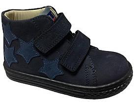 Ботинки Minimen 67BLUESTAR Синие