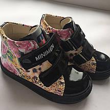 Ботинки Minimen 67LACK Черный лак, фото 3