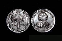 Рубль 1723 года герб орел №073 копия, фото 1