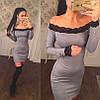 Платье спущенное по плечам