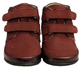 Ботинки Perlina 95BORDO Бордовые, фото 3