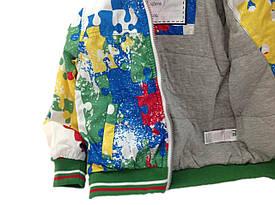 Детская Куртка-Ветровка мальчику 79KLYAKSA