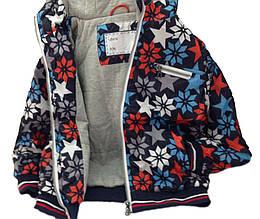 Детская Куртка-Ветровка мальчику 79RAZNOTSVET Синий с принтом