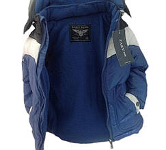 Детская демисезонная куртка мальчику 66BLUEWHITE Синяя с белым