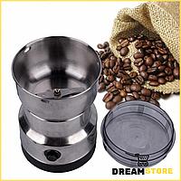 Кофемолка электрическая ножевая Rainberg 300 Вт для измельчения кофе, орехов, сухих бобов и зерновых культур