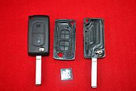 Ключ выкидной Peugeot 307, 308, 3008, 2 кнопки корпус без места под батарейку
