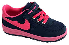 Детские текстильные кроссовки 73ROSE31 р. 33 Синий с розовым