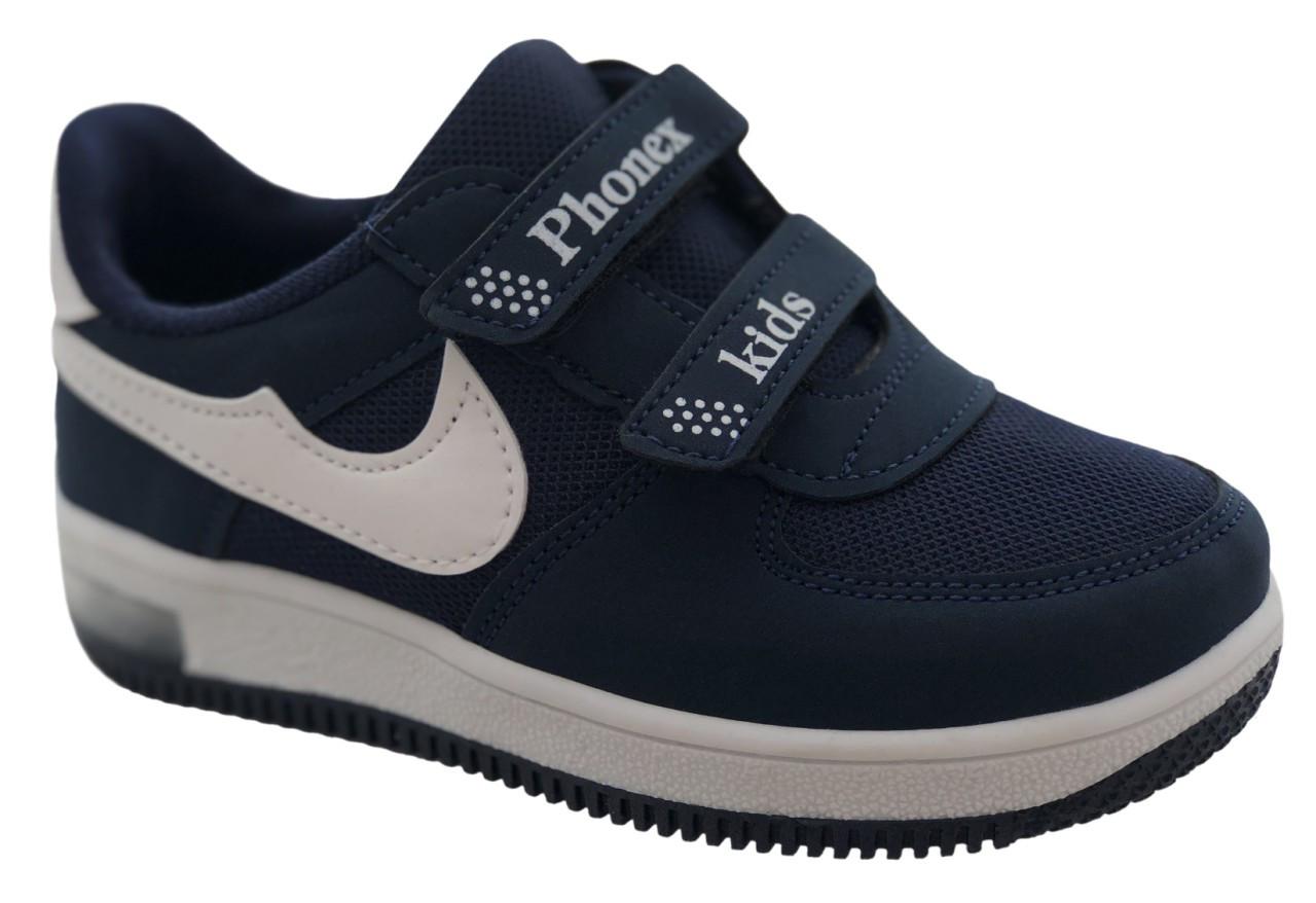 Детские текстильные кроссовки 73BLUE31 р. 32, 33, 34, 35 Синий