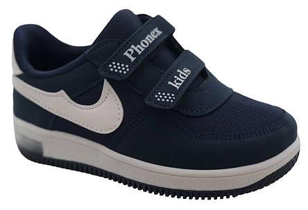 Детские текстильные кроссовки 73BLUE31 р. 32, 33, 34, 35 Синий, фото 2