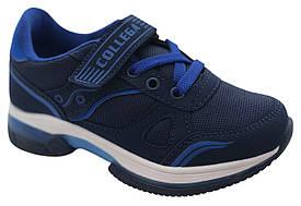 Детские текстильные кроссовки 73BLUESHNUR26 р. 28, 29 Синий