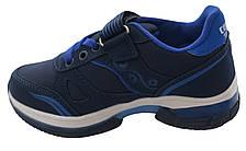 Детские текстильные кроссовки 73BLUESHNUR26 р. 28, 29 Синий, фото 2