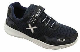 Детские текстильные кроссовки 73MILITARI р. 31, 32, 34 Темно - синий