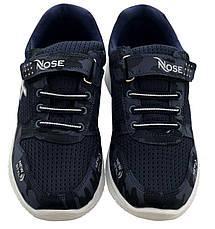 Детские текстильные кроссовки 73MILITARI р. 31, 32, 34 Темно - синий, фото 3