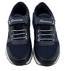 Детские текстильные кроссовки 73DARKBLUE р. 33 Темно-синий, фото 3