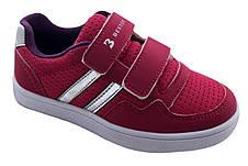 Детские текстильные кроссовки 73KEDMALINA р. 33 Малиновый, фото 2
